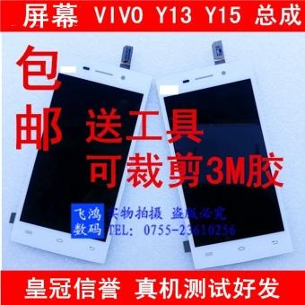Vivo y15/ty22/y622y613 tampilan layar sentuh perakitan layar