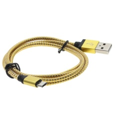 Whyus 1M Copper Wires Micro USB Data Sync Universal Charging CableFor Samsung HTCfor LG (Gold)   - intl