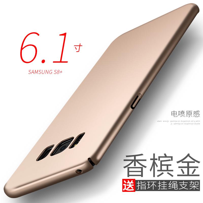 Wolun ka s8/s8 transparan ultra-tipis lengan pelindung shell telepon
