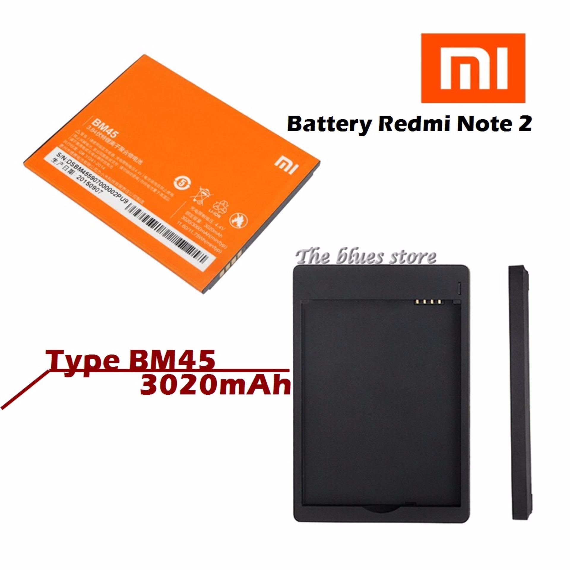 ... Xiaomi Baterai BM45 3020 mAh Battery For Redmi Note 2 + Dekstop - Original ...