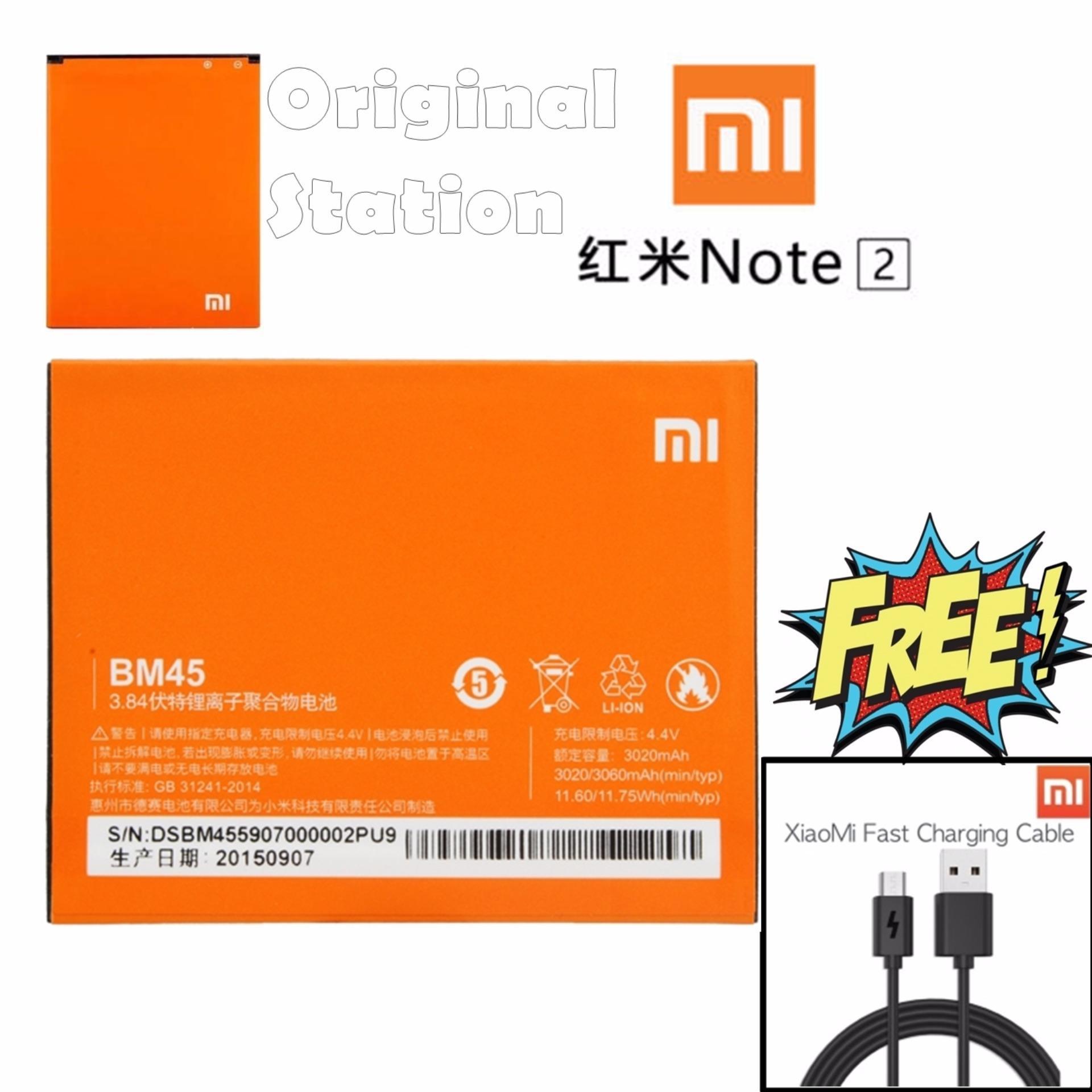 Xiaomi Baterai Redmi Note 2 BM45 Kapasitas 3020 mAh + GRATIS 1 Pcs Xiaomi Micro USB