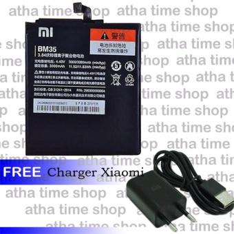 Xiaomi BM35 Battery Xiaomi Mi 4C - Hitam [3080 mAh] + Free Charger Xiaomi