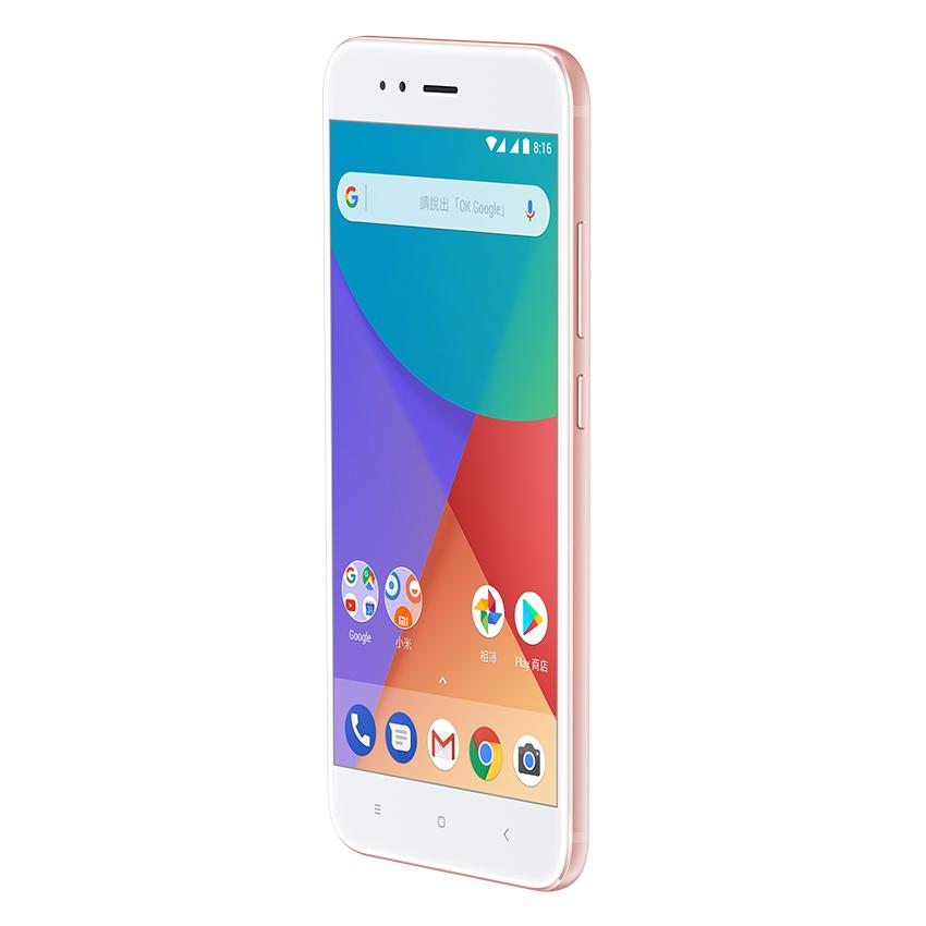 Xiaomi Mi A1 32GB - Rose Gold - Snapdragon 625