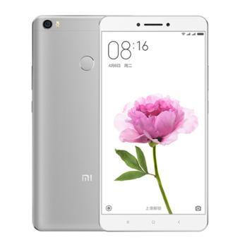 Xiaomi Mi Max - 32GB -Silver