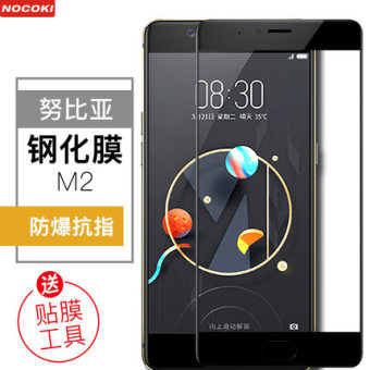 ZTE m2/m2/A2 full screen cover explosion-proof glass protection film Film