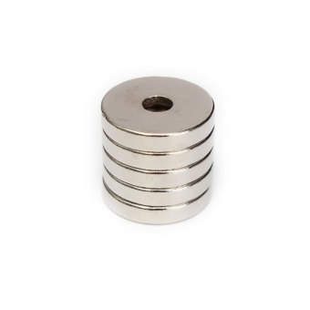 5pcs N50 Strong Round Ring Magnets 20mm x 4mm Hole 5mm Rare EarthNeodymium