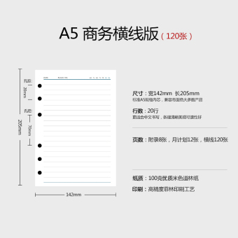 B5/A5 To Inti Notepad Ini Inti Buku Catatan Kertas Binder Kertas
