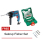 Bosch GSB 550 Paket Bor Tembok Biru dan BOSCH 33-piece X-Line set Hijau + Gratis Sekrup Set