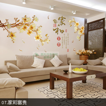 Chinese-style living room bedroom restaurant wall stickers