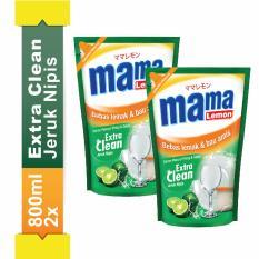 [Double Pack] Mama Lemon Pencuci Piring Jeruk Nipis 800mL