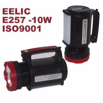 Detail Gambar EELIC LAS-L257 Lampu Senter 10 W + 22 SMD LED Emergency LampuDarurat Rechargeable Terbaru