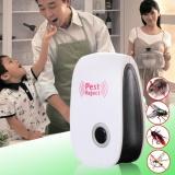 Elektronik Ultrasonik Anti Hama Bug Nyamuk Kecoa Mouse Pembunuh - 2 ...