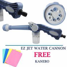 Ez Jet Water Cannon Free Kanebo