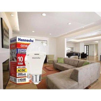 Hannochs Lampu LED Emergency Genius/ Touch Lamp 10 Watt - 3