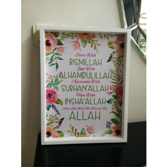 Harga Wooden Poster islamic quote water color uk 30x40 frame kayu