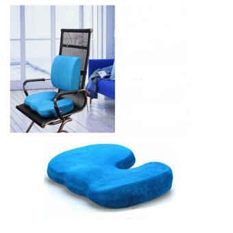 Kursi kantor ortopedi bantal kursi bantal busa memori kembali rilis pereda sakit baru - International