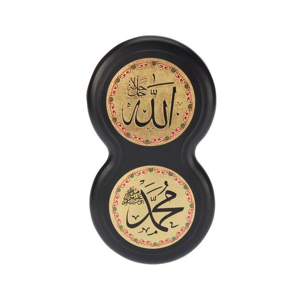 Inno Muslim Kaligrafi Kayu Jhd Allah Muhammad 29x18 Coklat Source Kayu Muslim 1233 .
