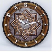 Jam Dinding Nuansa Islami Kaligrafi 4 - On Time