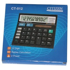 Kalkulator CT 512 Penghitung 12 digit cek and corect