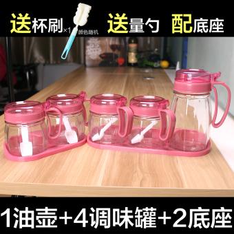 harga MSG bumbu botol penyimpanan kotak kapal tangki bumbu kotak Lazada.co.id