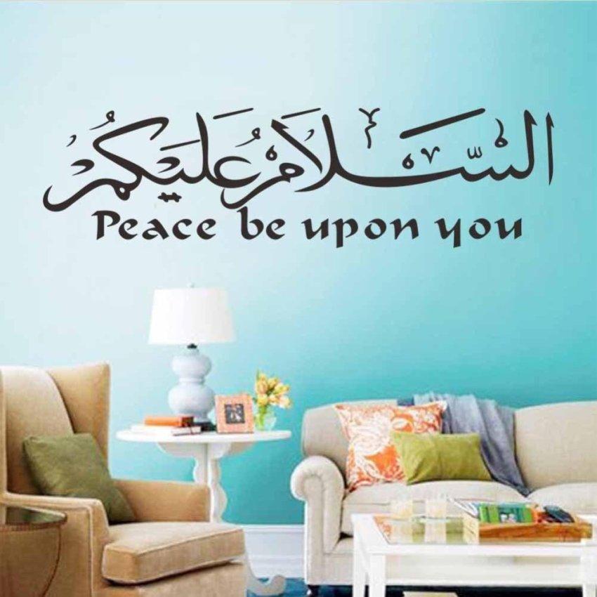 ... NEW 42 154cm Islam Muslim Quotes Character Arab Art Words Islamic Wall Sticker