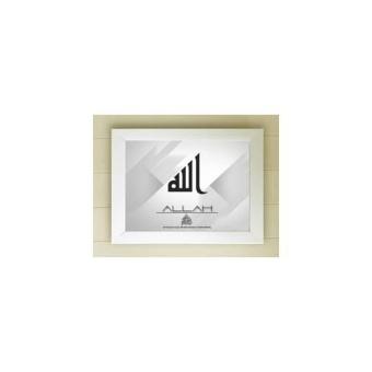 nafi print Source · Wall Decoration Poster Pigura Dekorasi Dinding Kaligrafi ALLAH Bw