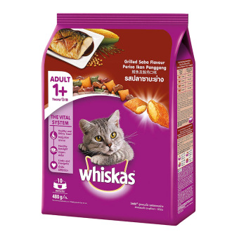 Harga Whiskas Adult Grilled Saba 480gr