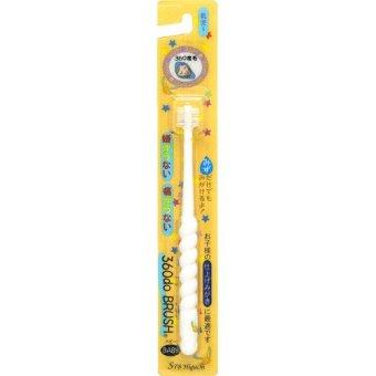 360do Brush Toothbrush Baby White