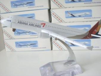 Asiana Airlines paduan pesawat model pesawat model