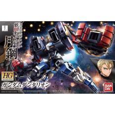 Bandai 1/144 HG IBO ASW-G-71 Gundam Dantalion