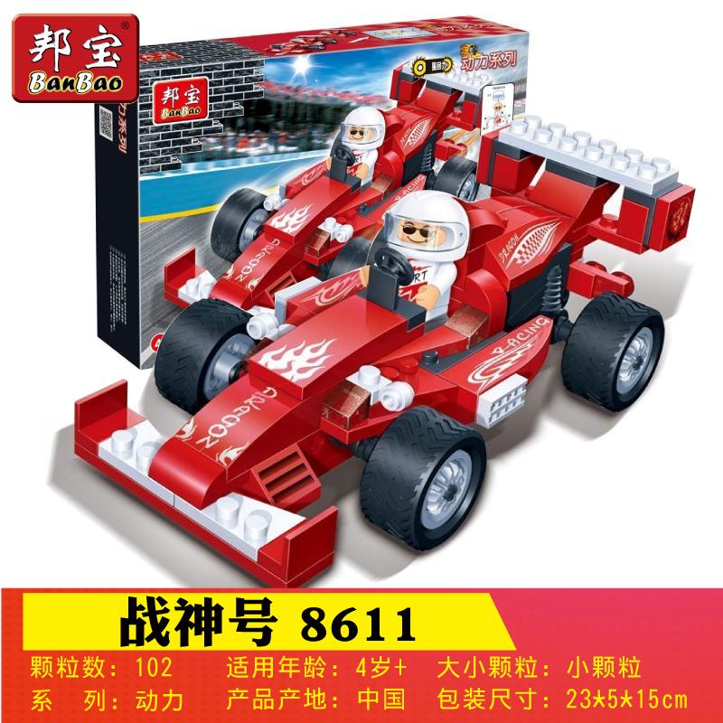 Bang Bao partikel kecil model Warrior mobil dirakit mobil