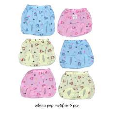 Bayie - Celana Kacamata / Pop Bayi MELODY isi 12 pcs umur 0-6 bulan/celana kodok