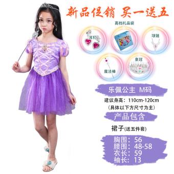 HARGA Cinderella Halloween anak-anak dengan rambut panjang putri rok TERLARIS