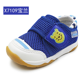 Disney musim semi sepatu anak-anak baru sepatu Baobao sepatu