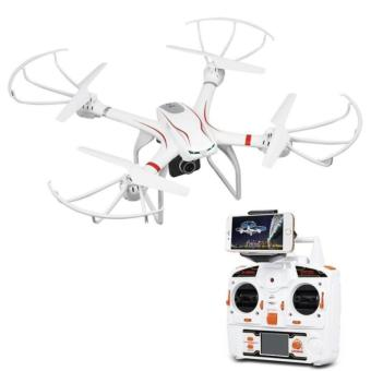 Harga DroneMJX X101 with Camera 5MP FPV HD real time 2,4GHZ 6axis - Putih