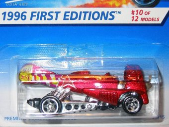 Harga Hot Wheels Dogfighter 1996 fe