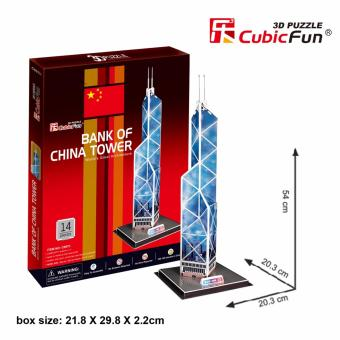 Harga Cubic Fun Bank of China Puzzle 3D Large (C097h)