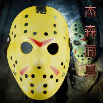 Jason horor bidang perlindungan Halloween topeng topeng