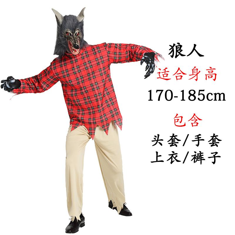 ... Penyihir Jubah (Topi anak. Source · Kematian Halloween dewasa kostum untuk pria dan wanita