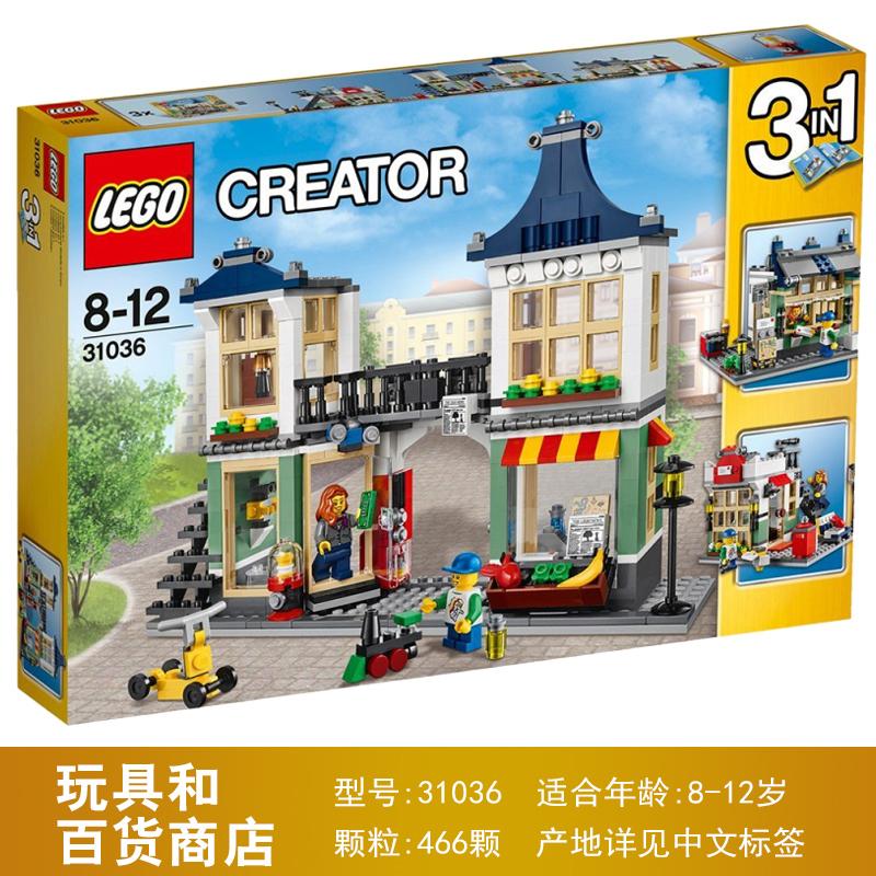 Online murah Lego Ragam Seri Tiga Mainan Anak Blok Bangunan Dirakit on