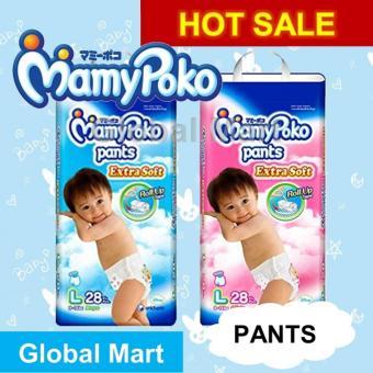 Mamypoko Extra Soft Pants L28 GIRLS