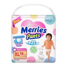 Merries Premium Pants XL 19