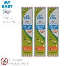 My Baby Minyak Telon Plus 150 ml - 3 Pcs