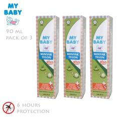 My Baby Minyak Telon Plus 90 ml - 3 Pcs