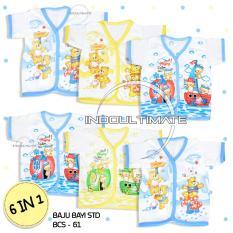 Pakaian Bayi Motif 6 PCS / Baju Bayi Lengan Pendek BCS 61 / COWOK