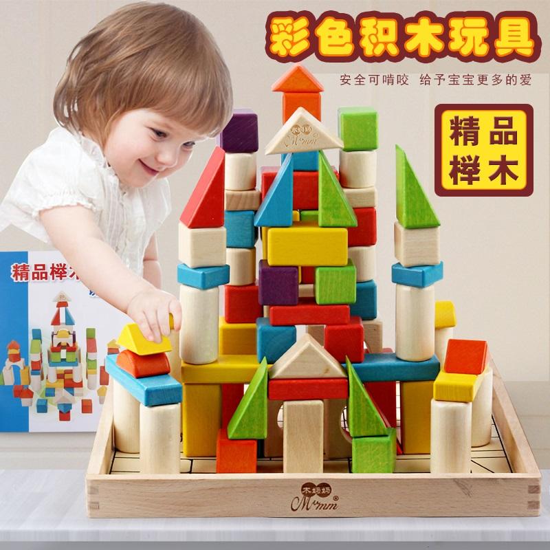 Pendidikan blok bangunan di bawah usia bayi anak usia dini bangunan mainan