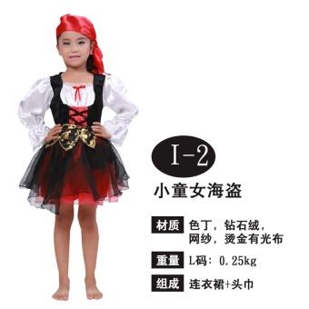 Pesta Halloween pakaian kinerja