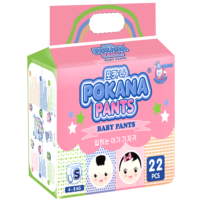 Pokana Baby Pants Regular S22
