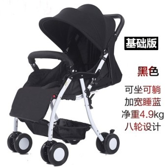 Portable Baby Strollers Child Trolley Car Baby Stroller Baby Carriage Free Gift - intl ...