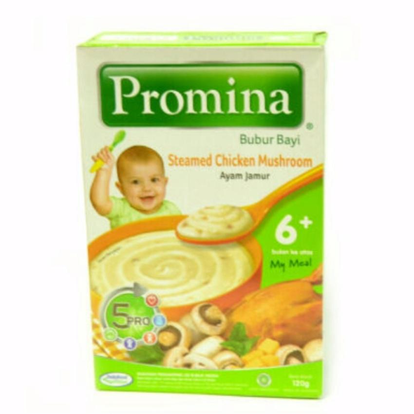 Empro Baby Choice 50 Gram